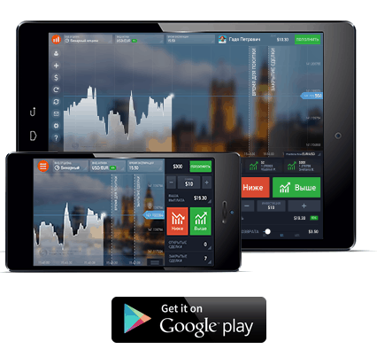 iqoption mobile android