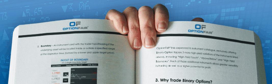Бинарные опционы демо счет без регистрации онлайн и без вложений