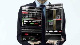 Fineco trading: opinioni, commenti e commissioni