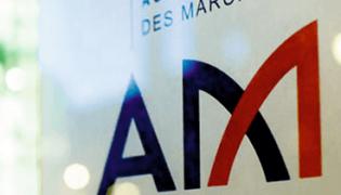 Lista nera (blacklist) AMF: broker Forex non regolamentati - 2020