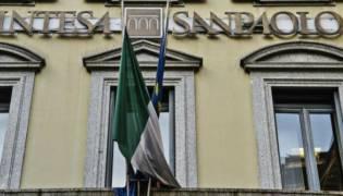 Azioni Intesa San Paolo: quotazione e grafico in tempo reale: fare trading su azioni Intesa