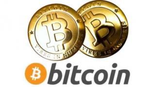 Comprare Bitcoin: truffa o opportunità di investimento/trading?