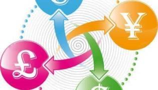 Fare Forex: perchè fare trading sul forex ?
