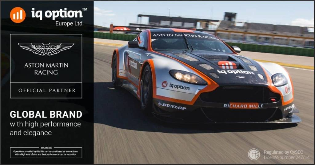 iq option partner Aston Martin