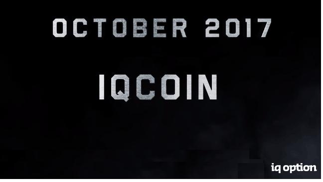 IQ coin nuova piattaforma di trading IQ option disponibile da ottobre