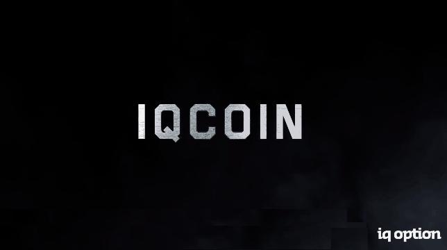 IQ coin