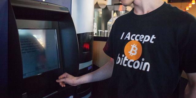 bancomat criptovvalute