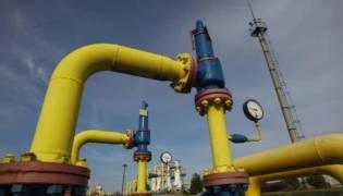 Quotazione Gas Naturale in tempo reale, grafici e previsioni
