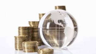 Dichiarazioni e comunicati di politica monetaria