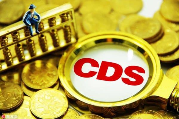 Credit Default Swap: cosa sono, come funzionano e fini speculativi